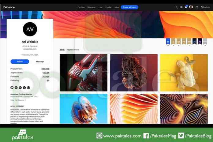 design and illustration software