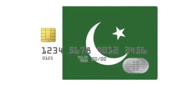 visa card Pakistan