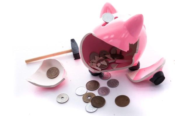 お金 返金 貯金箱