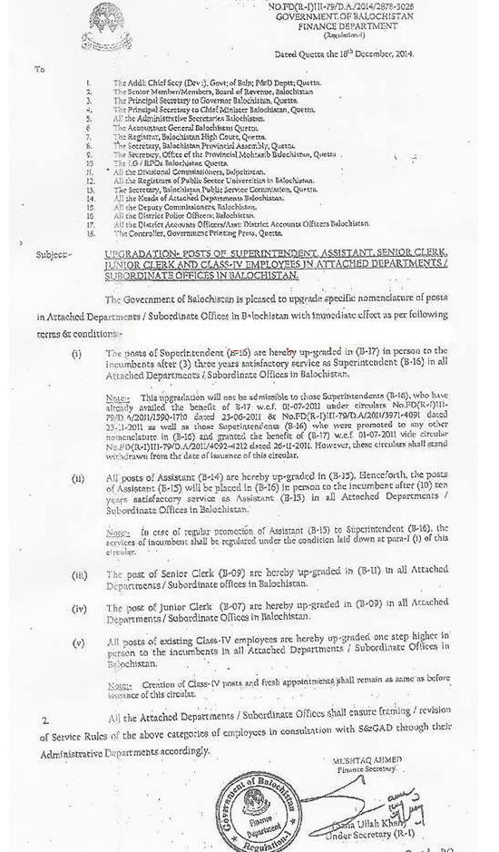 Balochistan Govt Notification