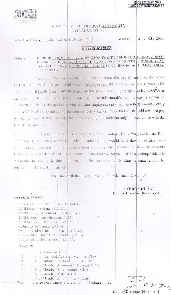 CDA Issued Notificatioin of Eid Bonus and Advance Payment