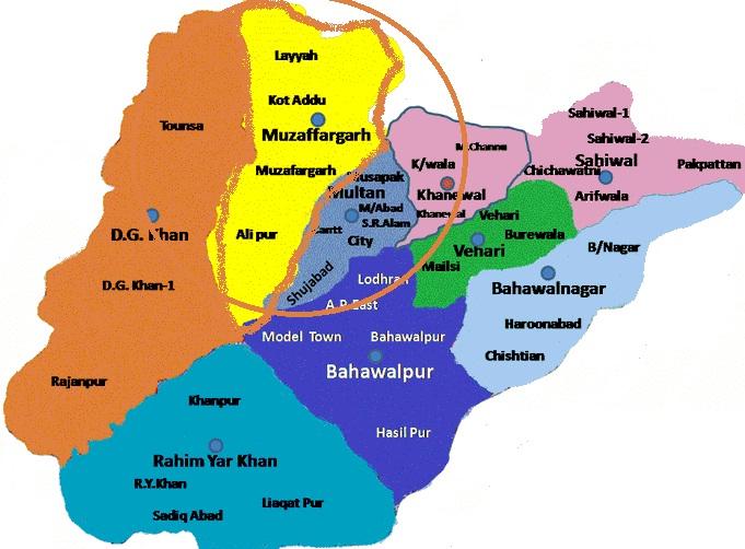 Jobs In Health Department Muzaffargarh Pakworkers