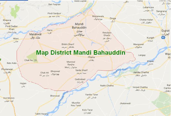Job in District Mandi Bahauddin Health Department  PAKWORKERS