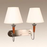 WL11010D Hotel Motel Guestroom Bedside Wall Lamp
