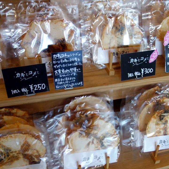 「カキとコメと」各種(250円~)