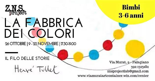 """A Palagiano """"La Fabbrica dei Colori"""""""