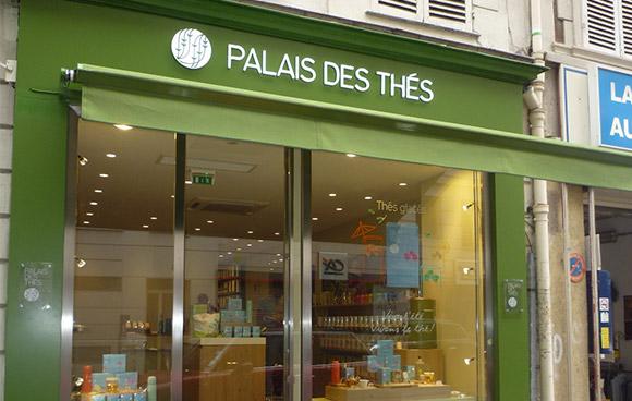 boutique de the a neuilly sur seine