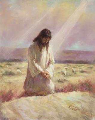 Terço Pedindo Santidade