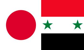 Japón y Siria en el Buenos Aires Celebra 2018