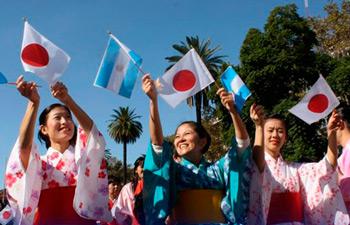 Buenos Aires Celebra Japón