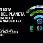 La Hora del Planeta es el sábado 30 de marzo