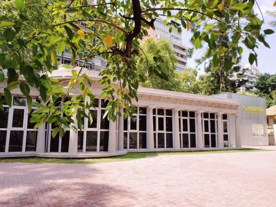 Ecoparque - Hospital de Animales