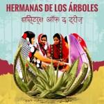 Hermanas de los Arboles en Cine.Ar