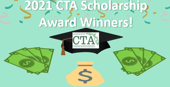 2021 CTA Scholarship Award Winners!