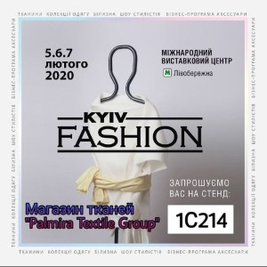 Магазин тканей выставка Kyiv Fashion Украина 2020