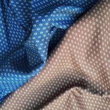 Ткань вискоза джинс купить оптом Palmira Textile Group