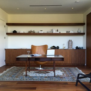 Office Cabinetry in Walnut modern texture