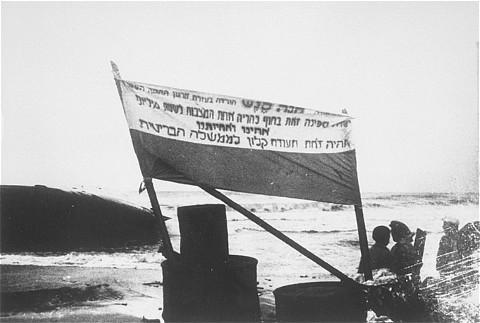 שלט שהוצב בחוף ההורדה לציון האירוע