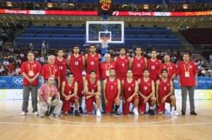 basketball_national team 1392