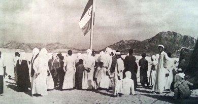 بازپس گیری جزایر سه گانه تنب کوچک، تنب بزرگ و بوموسا در سال ۱۳۵۰