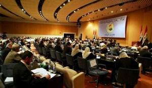 امکان تصدی مناصب عالی در عراق محدود می شود