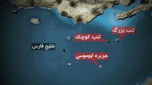 120429183244_ir_arabs_640x360_bbc_nocredit