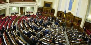 186633_Ukraine_parliament_pushes_through_sweeping_anti-protest_law_and_budget(1)