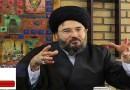 آیت الله عباس قائم مقامی: حجاب واجب شرعی است اما اجباری نیست