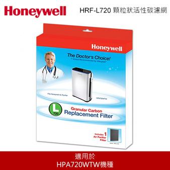 Honeywell HRF-L720 顆粒狀活性碳濾網 空氣清淨機耗材 有效除臭過濾異味在東隆電器