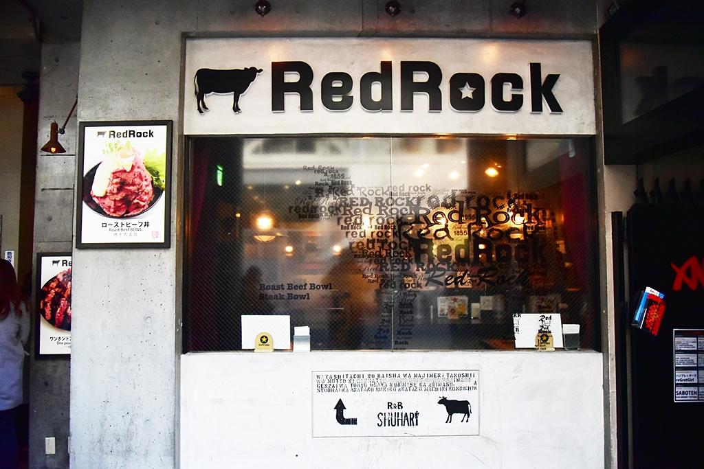 """Red Rock : ร้าน """"ข้าวหน้าเนื้อ"""" สำหรับคนรักเนื้อโดยเฉพาะ ..."""