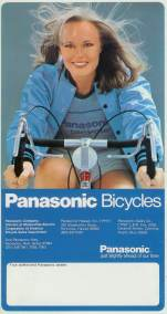 1979 Panasonic Bicycles Catalog