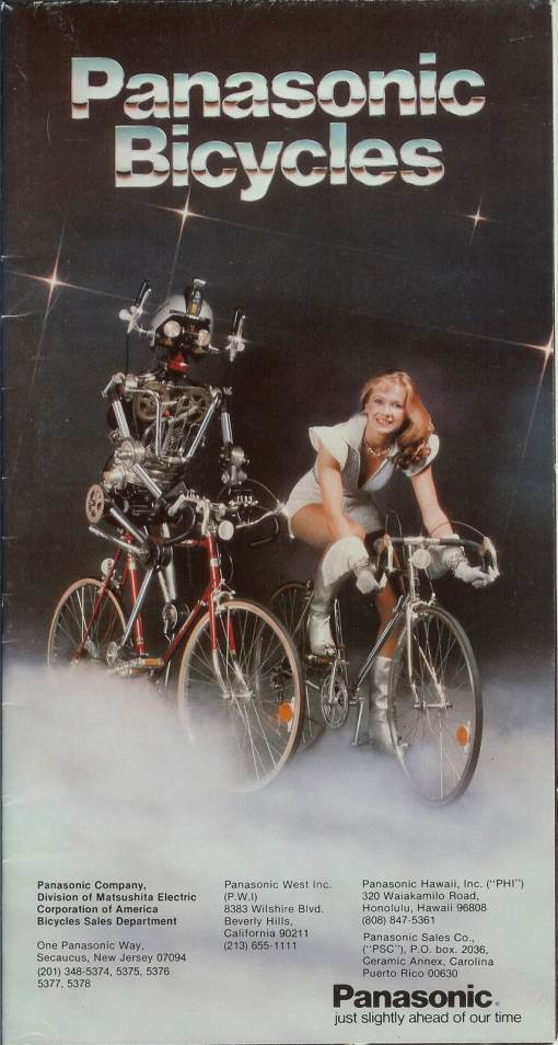 1981 Panasonic Bicycles USA Catalog