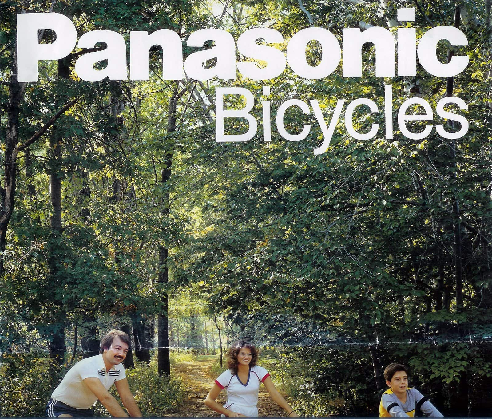 1984 Catalog cover (top half)