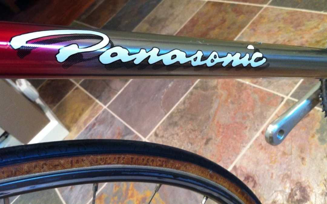 Join The Panasonic Bicycles Owner Registry By Adding Your Bike!