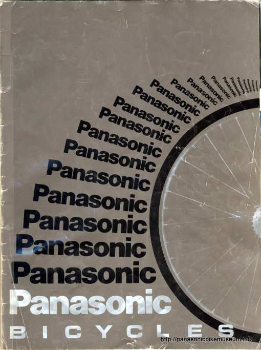 1986 Panasonic Bicycles Cover