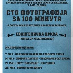 2019 04 26 Sto fotografija za 100 minuta plakat