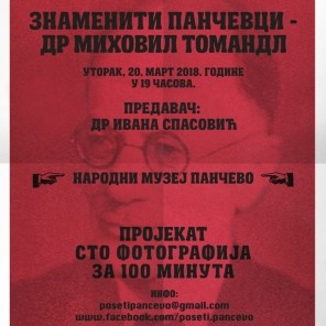 2018 03 20 Plakat Znameniti Pančevci - Mihovil Tomandl mali
