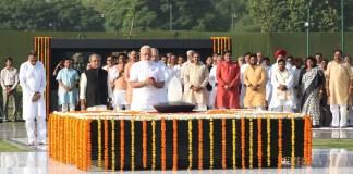 प्रधानमंत्री नरेन्द्र मोदी ने आज सुबह राजघाट और अटल समाधि स्थल - Panchayat Times