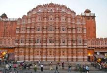विश्वभर में मशहूर जयपुर शहर को विश्व धरोहर का दर्जा मिला - Panchayat Times