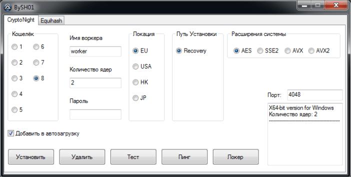 ransomware-interface