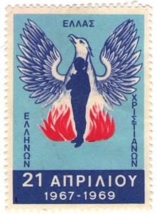 21-Apriliou-1967-221x300