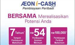 Cara Mohon Pinjaman AEON iCash Terkini – AEON Credit