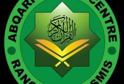 Pusat Pengajian Abqori Huffaz Centre Membimbing Anak Anda Untuk Hidup Bersama Al-Quran
