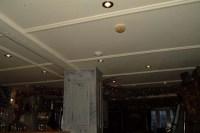 ceiling wall panelling,Wall Panelling For ceilings,