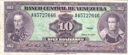 Billete_de_10_Bolivares_de_1977_anverso