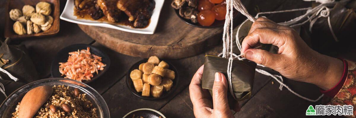 龐家肉粽就像奶奶包的好滋味