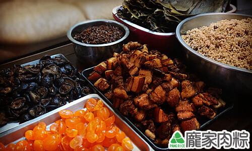 龐家肉粽包粽子的材料