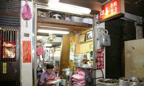 50-05北部粽子四喜肉粽
