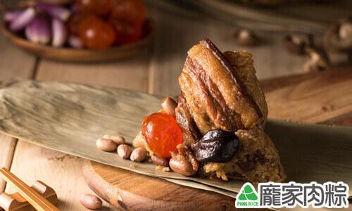 端午節粽子禮盒肉粽送禮預購中