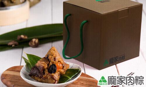 龐家肉粽新年肉粽禮盒送禮優惠預購開始!